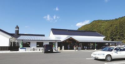 施設:物産センター山桜